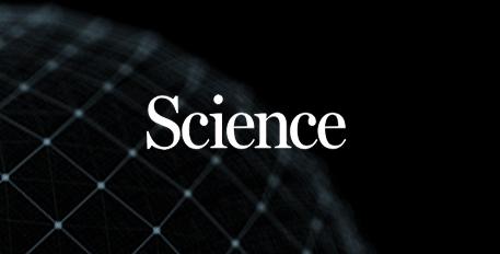 « Certifier les recherches sur les données confidentielles »